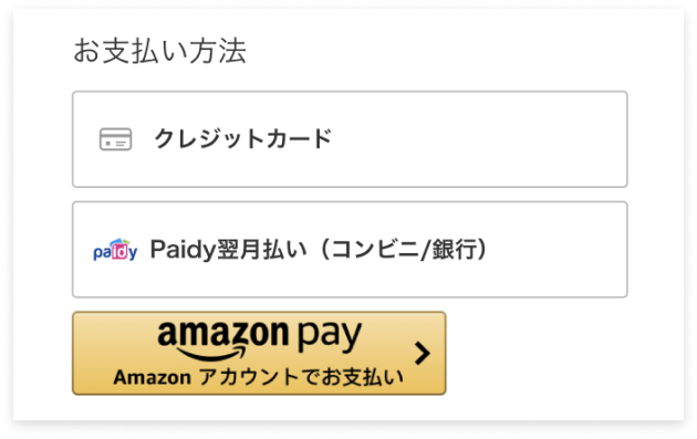 スペースを予約、お支払い方法でAmazon Payを選択