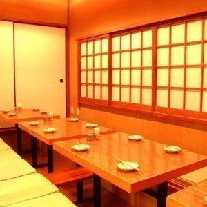 「居酒屋・和の家浜松町」浜松町1分!ロケや会議、飲み会など、多目的に利用可能な和風空間(浜松町 和の家) の写真0