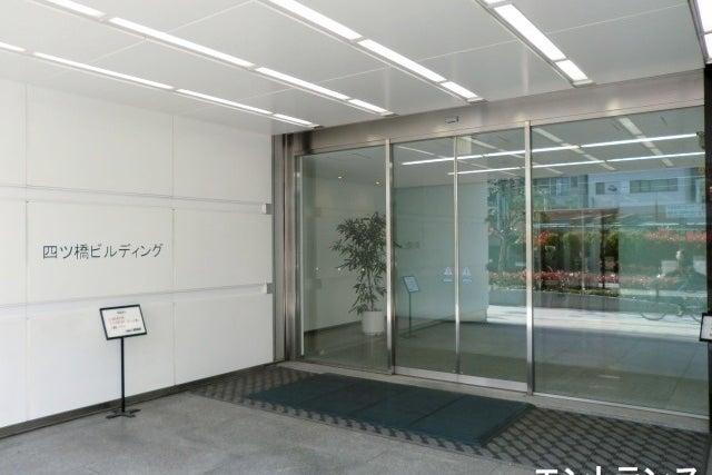 【四ツ橋駅直結】大阪会議室 四ツ橋ビルディング A会議室【90名収容可能・ホワイトボード利用可能!】  の写真
