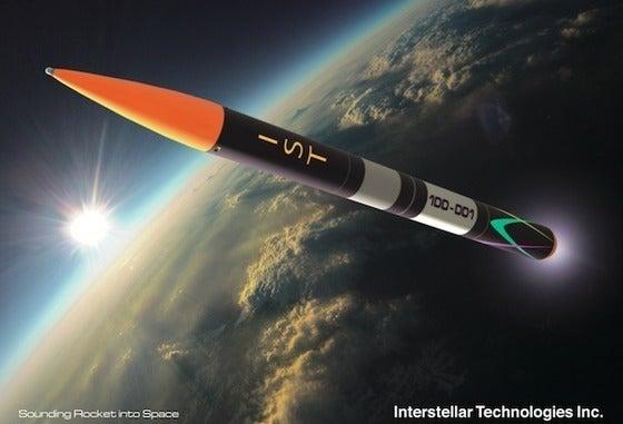 新しい日本国産ロケット「モモ」の 【 物質搭載スペース 】