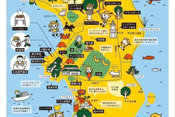 【長崎 大村湾】ハックルベリー・フィンやトム・ソーヤの様な冒険物語をあなたへ。無人島を丸ごと貸切! の写真
