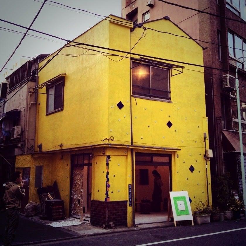 個展、展示会、販売会の開催に最適な日本橋に佇む黄色い古民家ギャラリー(イエローハウス日本橋) の写真0