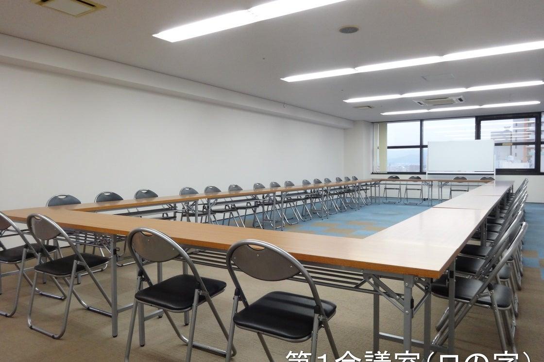 ✨1時間~利用OK✨豊橋駅5分✨モバイルルーター貸出✨マイクセットあり✨テレワークにも✨朝会・セミナー✨ユメックスビル豊橋駅前店 の写真