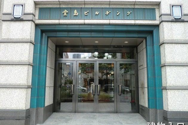 大阪会議室 NSEリアルエステート堂島店 A-2室(最大8名) の写真