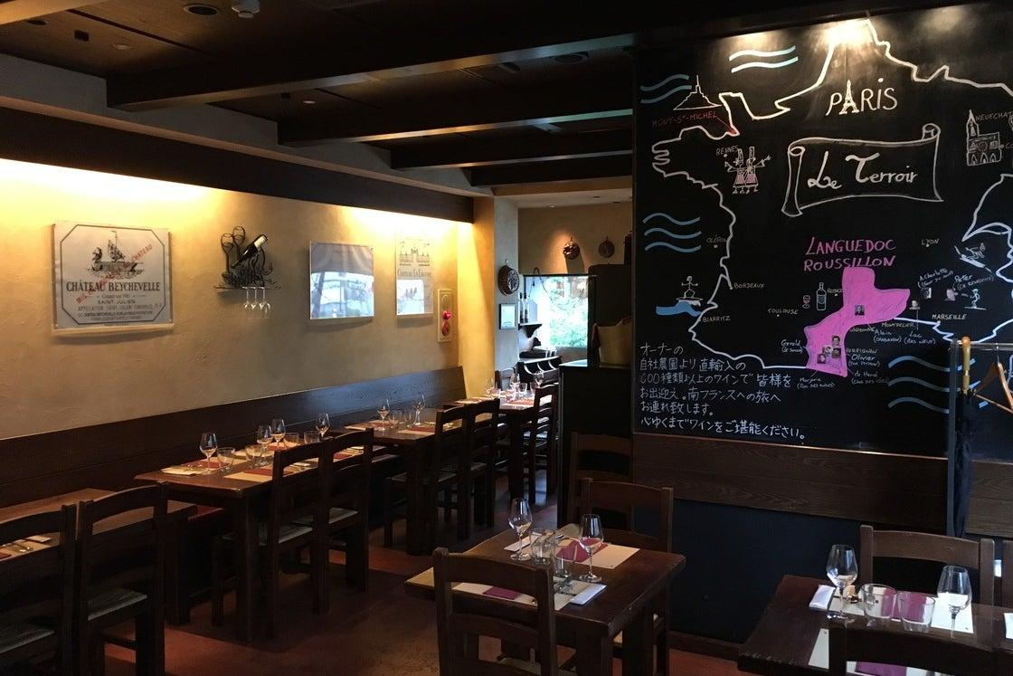 目白駅徒歩30 結婚式 2次会 パーティーができるフレンチレストラン(2F) の写真