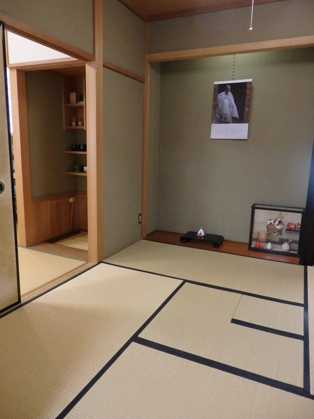 4.5畳の和室+水屋   4.5 tatami room Japanese-style room (tea room)+ a washing place in a tea‐ceremony room