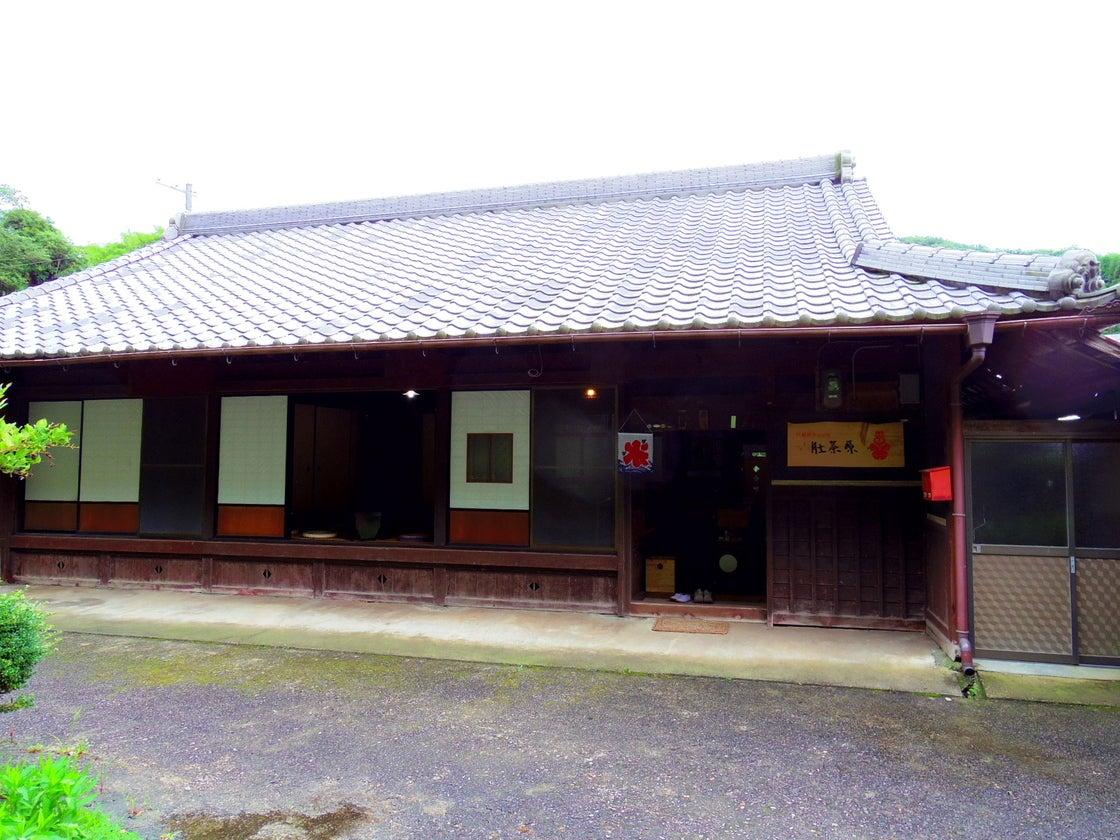 和歌山県紀美野町の古民家cafeでリラックスした一日をお過ごしください。(民藝雑貨&cafe 肚茶原) の写真0