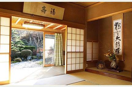 岐阜県 リゾートホテル宿泊スペース 日本庭園 の写真