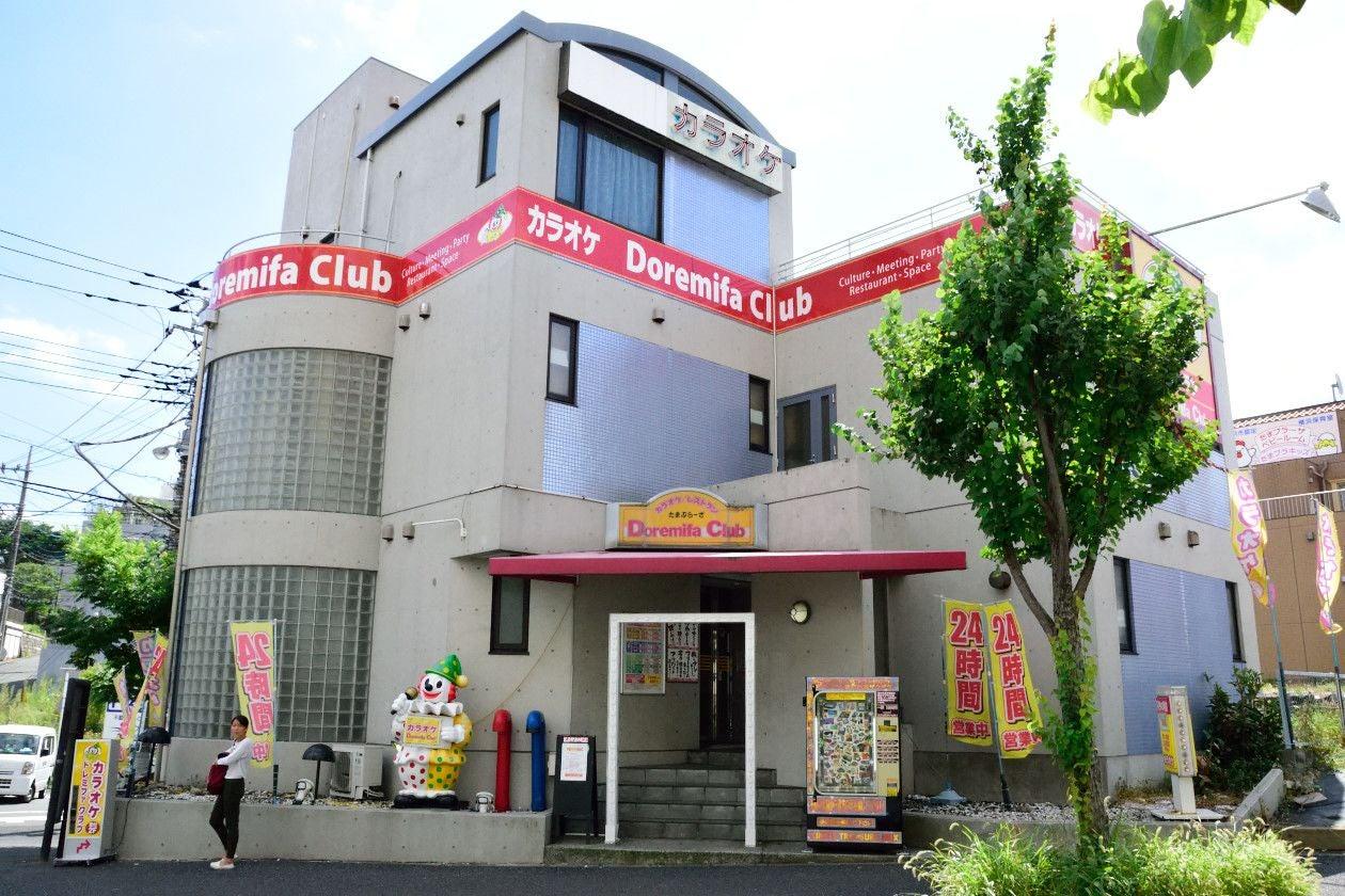 【神奈川 横浜】明るい雰囲気のスペースを丸々貸し切ってパーティーはいかがでしょうか? の写真