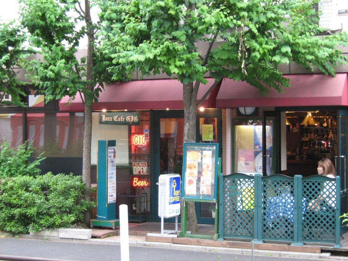 【関内駅 徒歩3分】カフェギグ関内 の写真