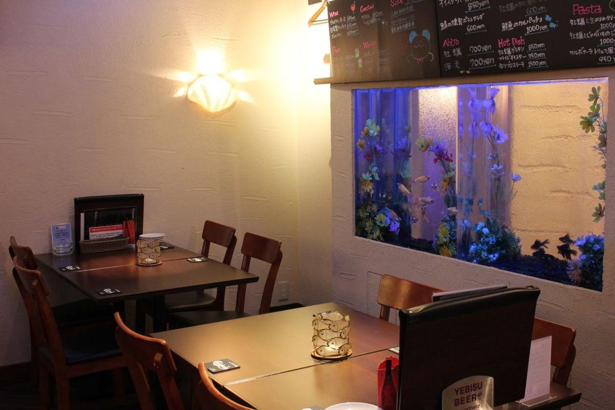 Oyster Bal & Aquarium 蘭鋳 の写真
