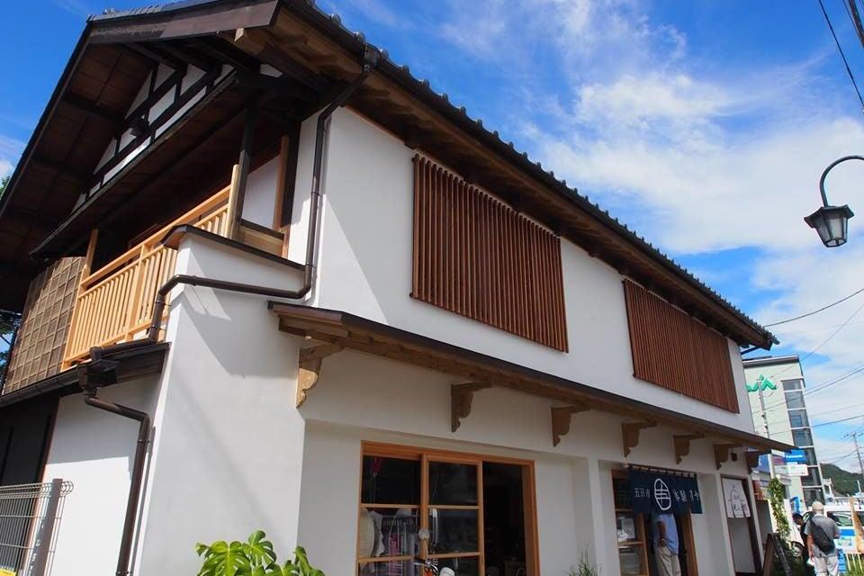 【JR武蔵五日市駅より徒歩10分】東京の故郷 築130年の古民家 壱番館 の写真