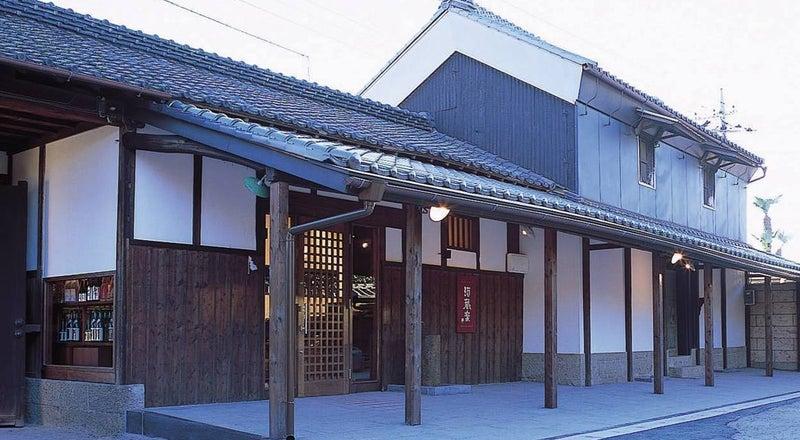 【栃木・佐野市】酒蔵を改築したギャラリーホールでコンサート・展示会はいかが?