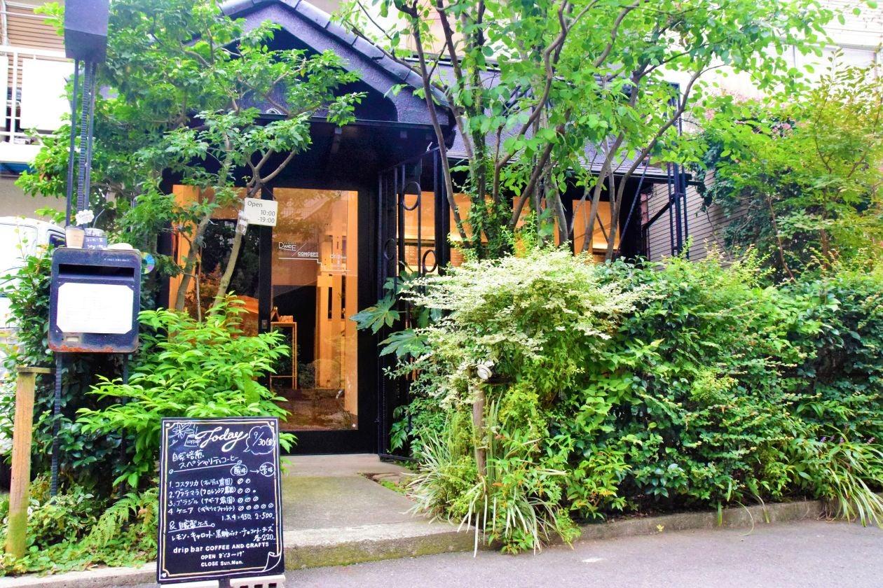 恵比寿 古民家をリノベーションしたカフェ 落ち着いた雰囲気で個性的な企画を の写真