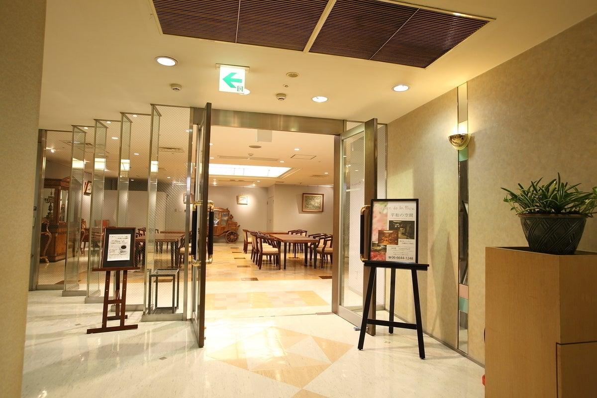 【大阪・難波】エスパス・ド・ラ・ペ/各種教室、会議、オフ会に適した格式の高いスペース の写真