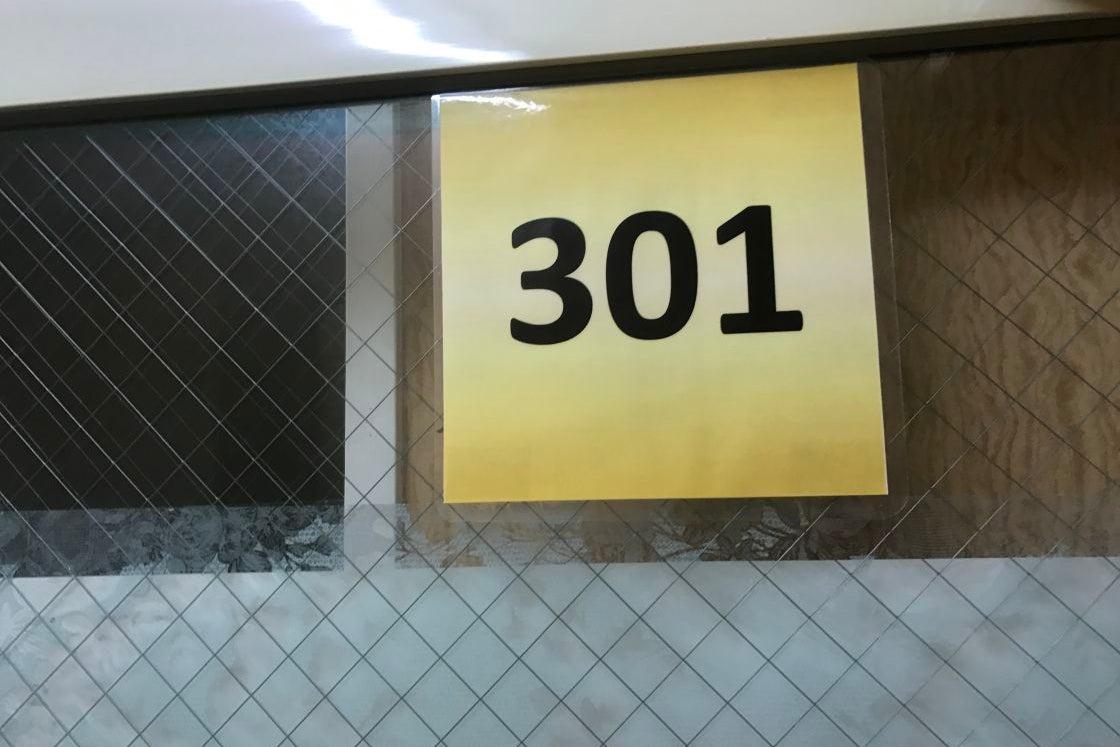 【神奈川 茅ヶ崎】パーティーや会議などに適した快適なスペース!301ルーム の写真