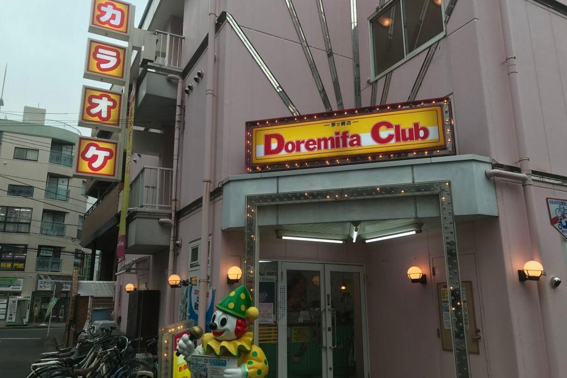 【神奈川 茅ヶ崎】パーティーや会議などに適した快適なスペースをフロアごと貸切!2F の写真