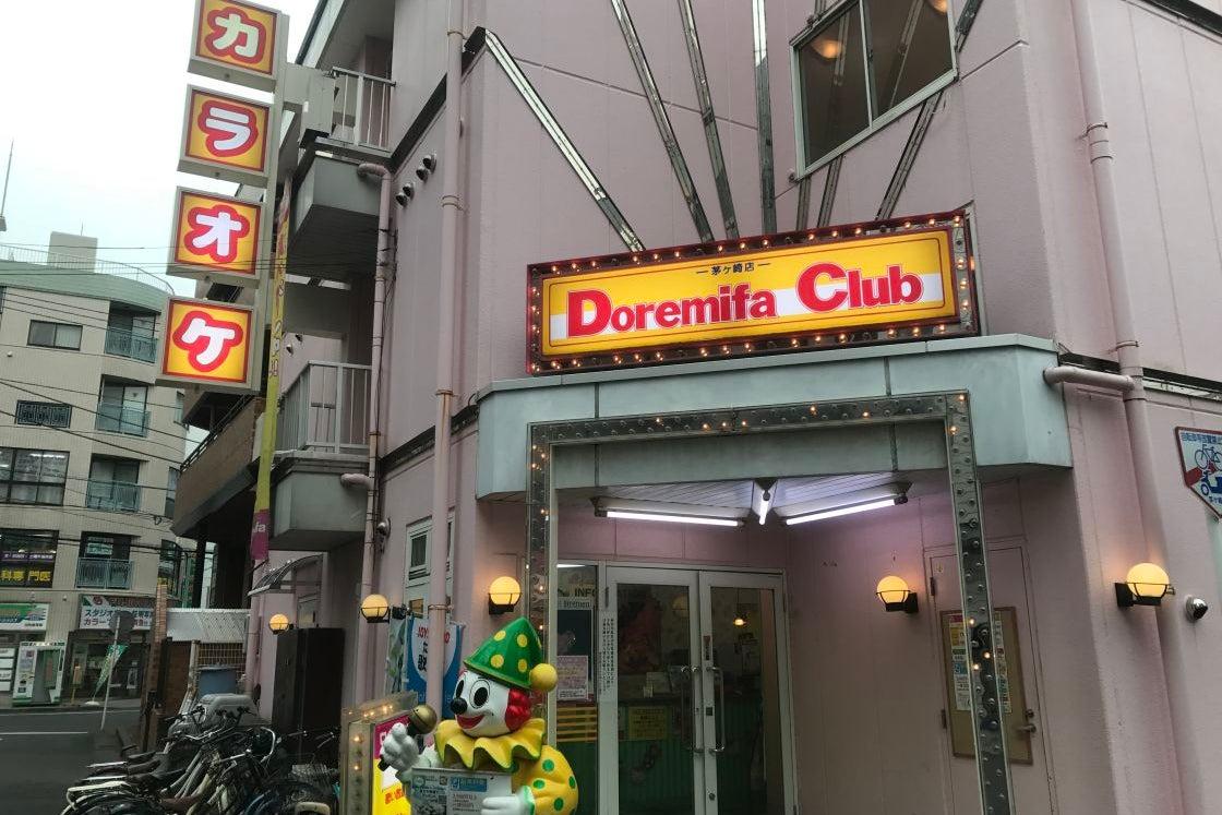 【神奈川 茅ヶ崎】パーティーや会議などに適した快適なスペースをフロアごと貸切!3F の写真