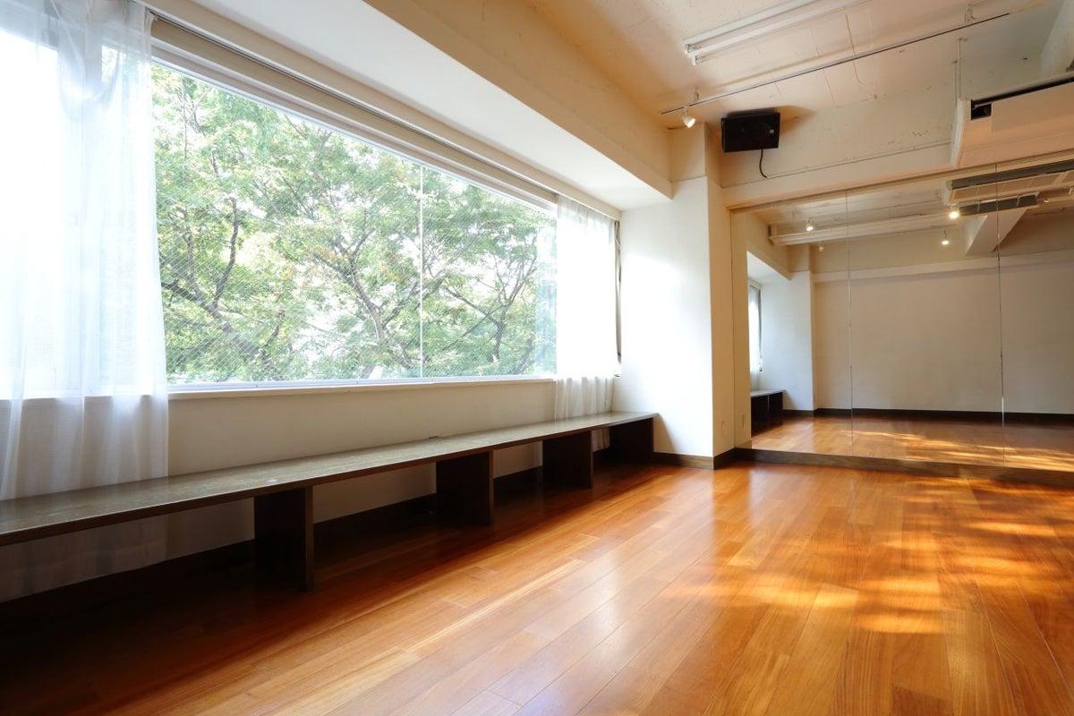 【渋谷駅5分】studio chems 緑が見える、ヨガ、研修、商業用撮影、収録、撮影待合所、展示会 の写真