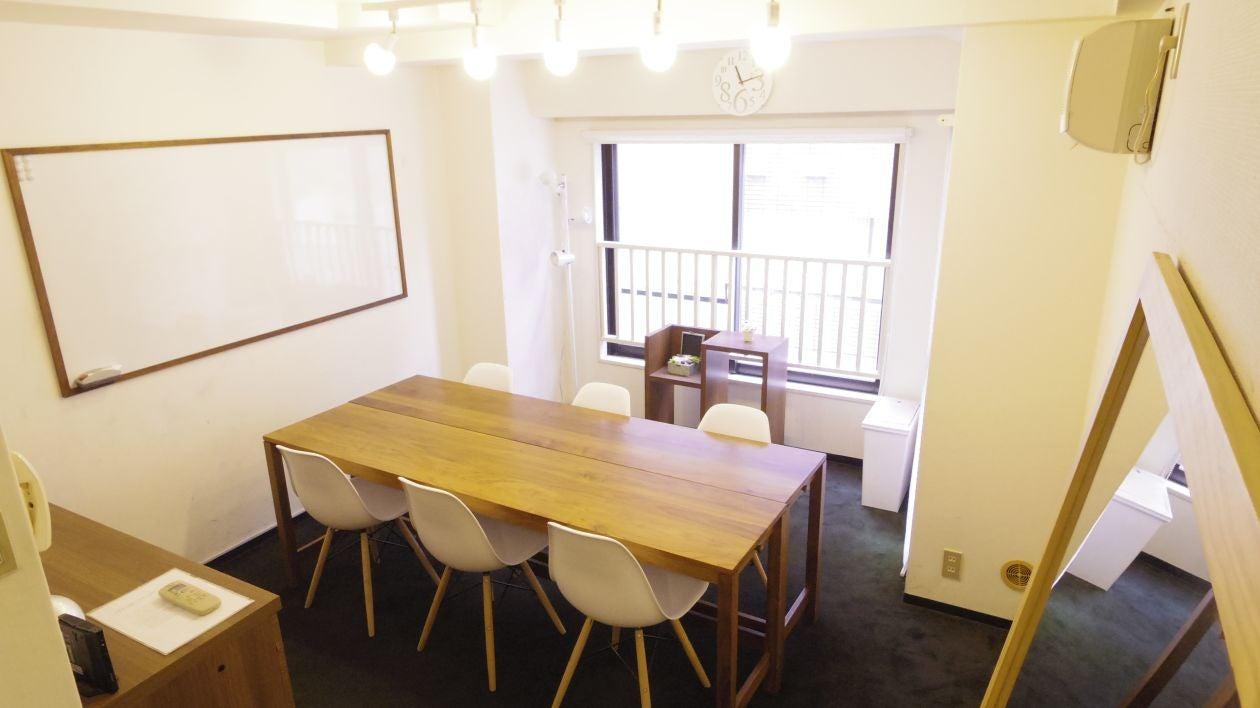 【表参道5分】青山のオシャレで個室なレンタルスペースでミーティング・パーティーはいかが?