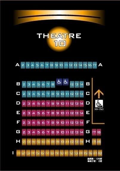 MOVIX宇都宮 シアター10 / 説明会や各種上映会を映画館の大スクリーンで!(MOVIX宇都宮) の写真0