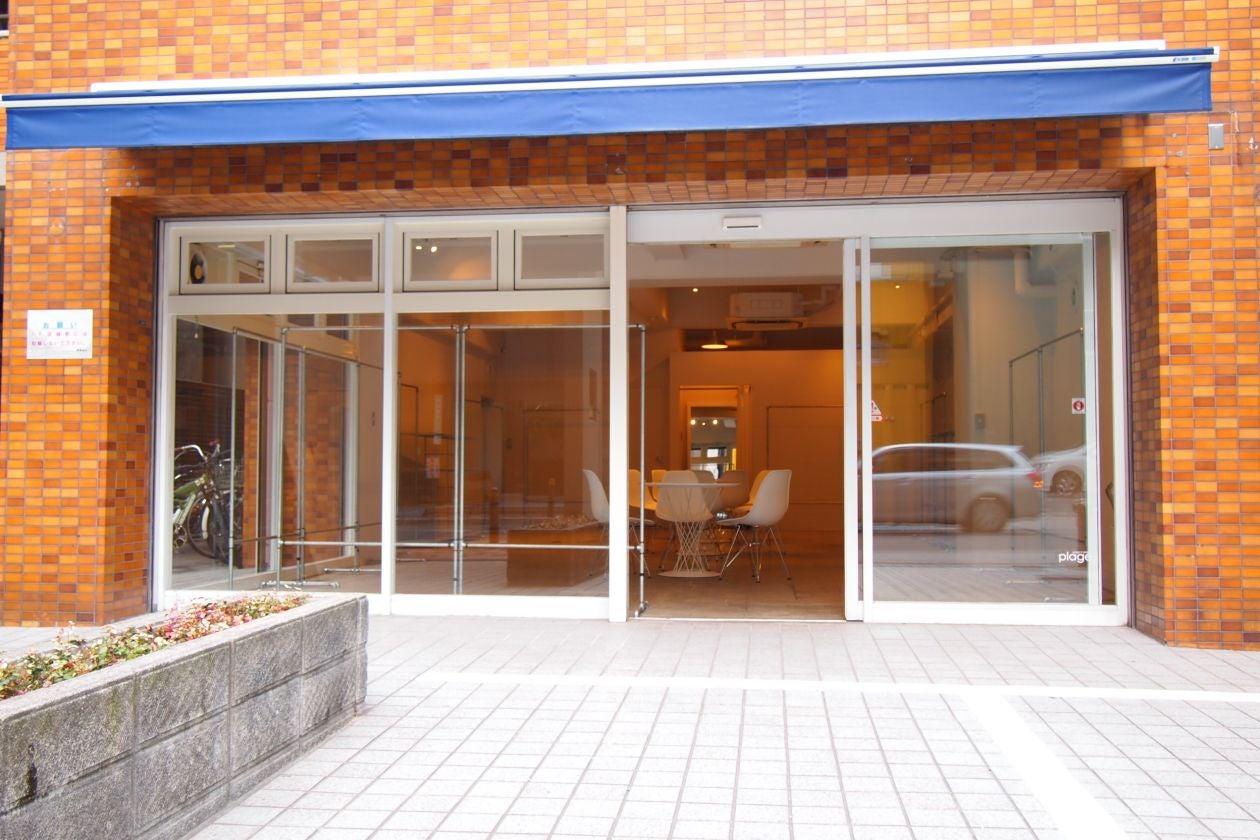 閑静なオフィス街にあるビル内(1階)のショールームです