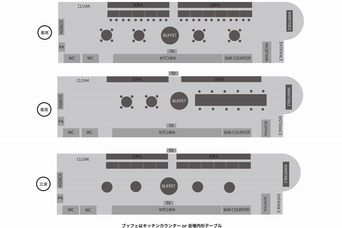 【横浜市港北ニュータウン/キッチン付き】女性に絶大な人気の(100名収容)ロケ地撮影やパーティーに最適なスペース の写真