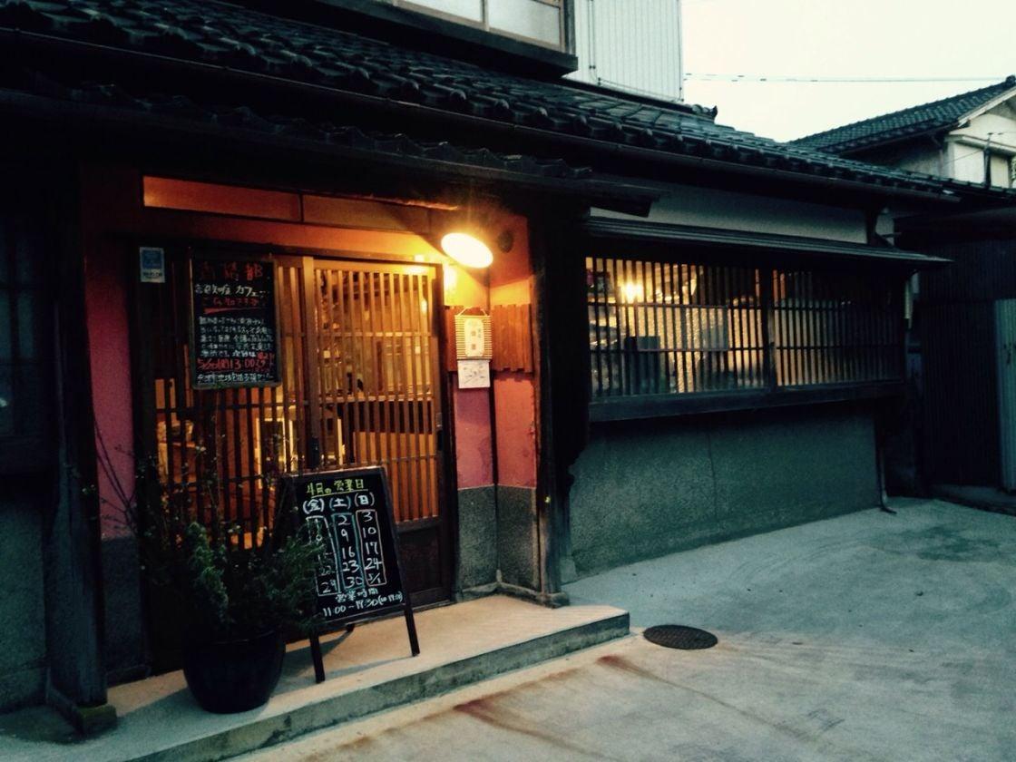 Kanazawa 旅音(Kanazawa旅音) の写真0