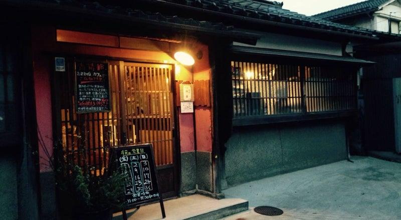 Kanazawa 旅音