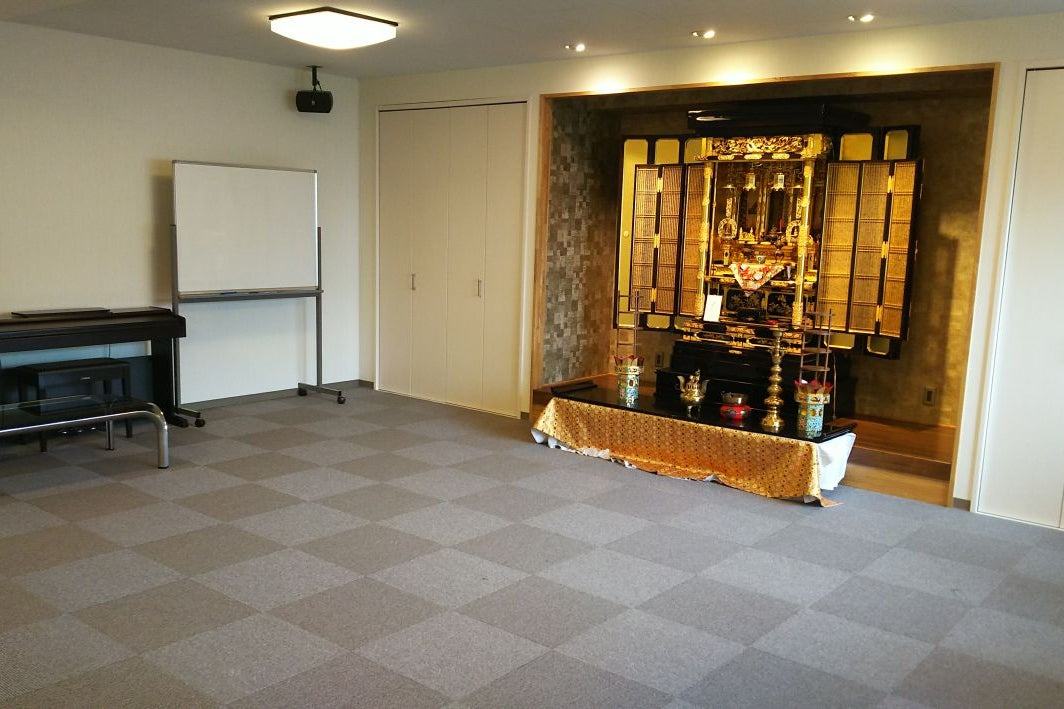 お寺での少人数のセミナー、会議に【多目的室 照寿】 の写真