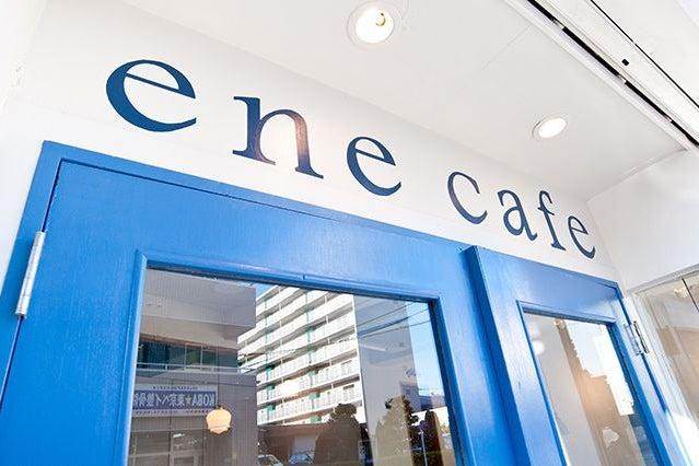 葛西 / 隠れ家のような空間 キッチン付きパリ風カフェスペース「絵音カフェ」 の写真