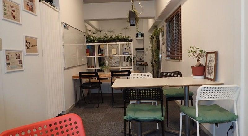 【Wifi付き】五反田の格安会議室 / 五反田 品川 会議室 格安