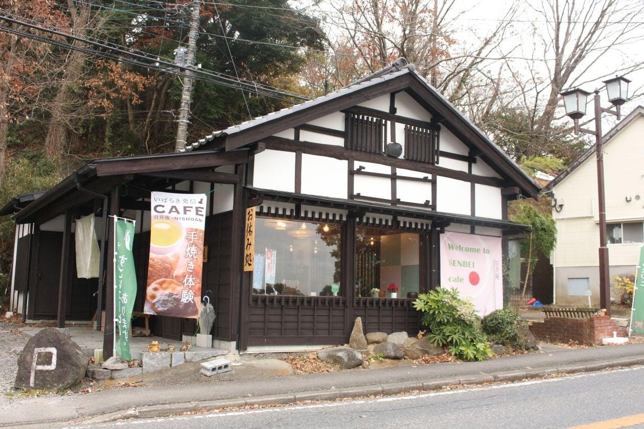 筑波山の古民家風カフェ日升庵 の写真