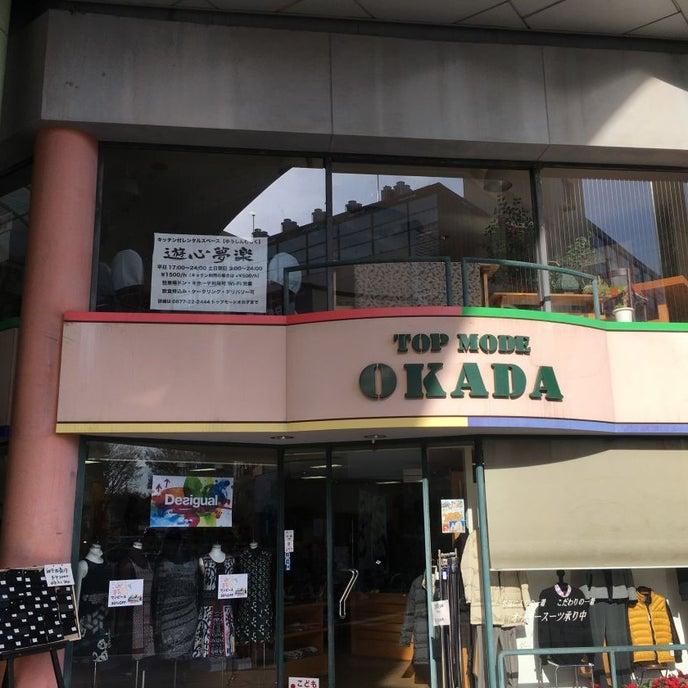 丸亀市通町商店街の南入口のトップモードオカダの2階です。