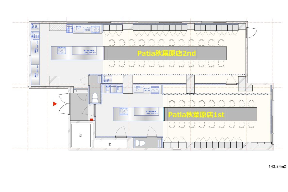 【Patia秋葉原2nd店】秋葉原駅から徒歩4分の場所にあるレンタルキッチン♪パーティーやセミナー、ワークショップに最適です。 の写真