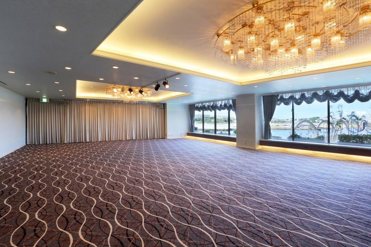 龍宮の間 ロワジールホテル那覇 3階 の写真