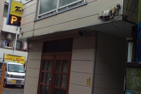 下北沢駅徒歩5分✨コスパ最高の格安キッチン付きパーティー&イベントスペース🌟基本設備は全て無料🌟PS4(有料)レンタル可 の写真