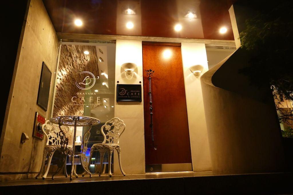 【岡山駅近く】ラグジュアリーなcafeスペース(パーティーやイベント使用に最適/貸切) の写真