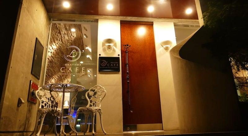 【岡山駅近く】ラグジュアリーなcafeスペース(パーティーやイベント使用に最適/貸切)