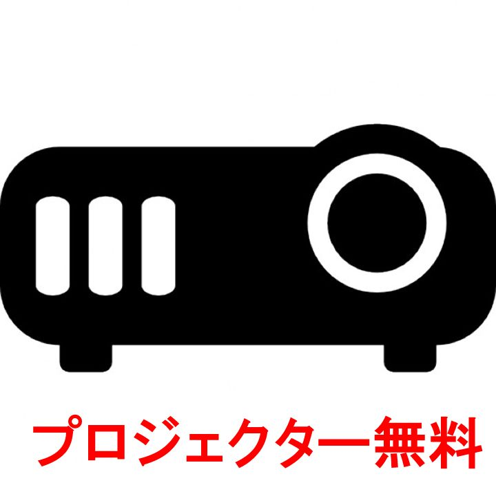 undefined のサムネイル
