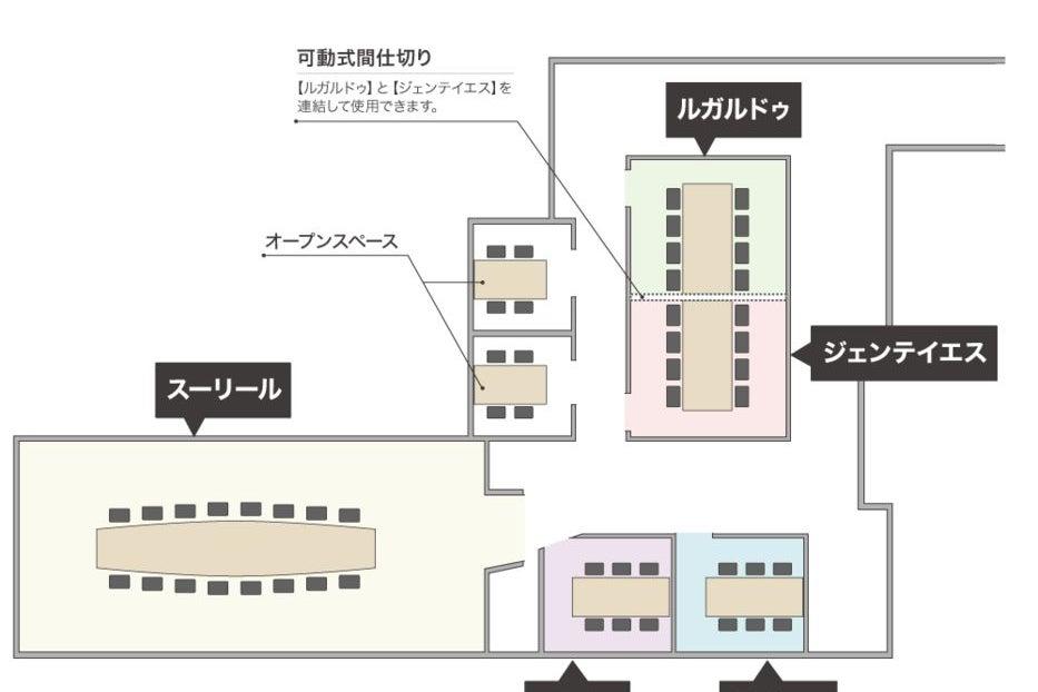 【銀座駅徒歩5分】銀座6丁目ホール(スーリール) / 銀座 会議室 の写真