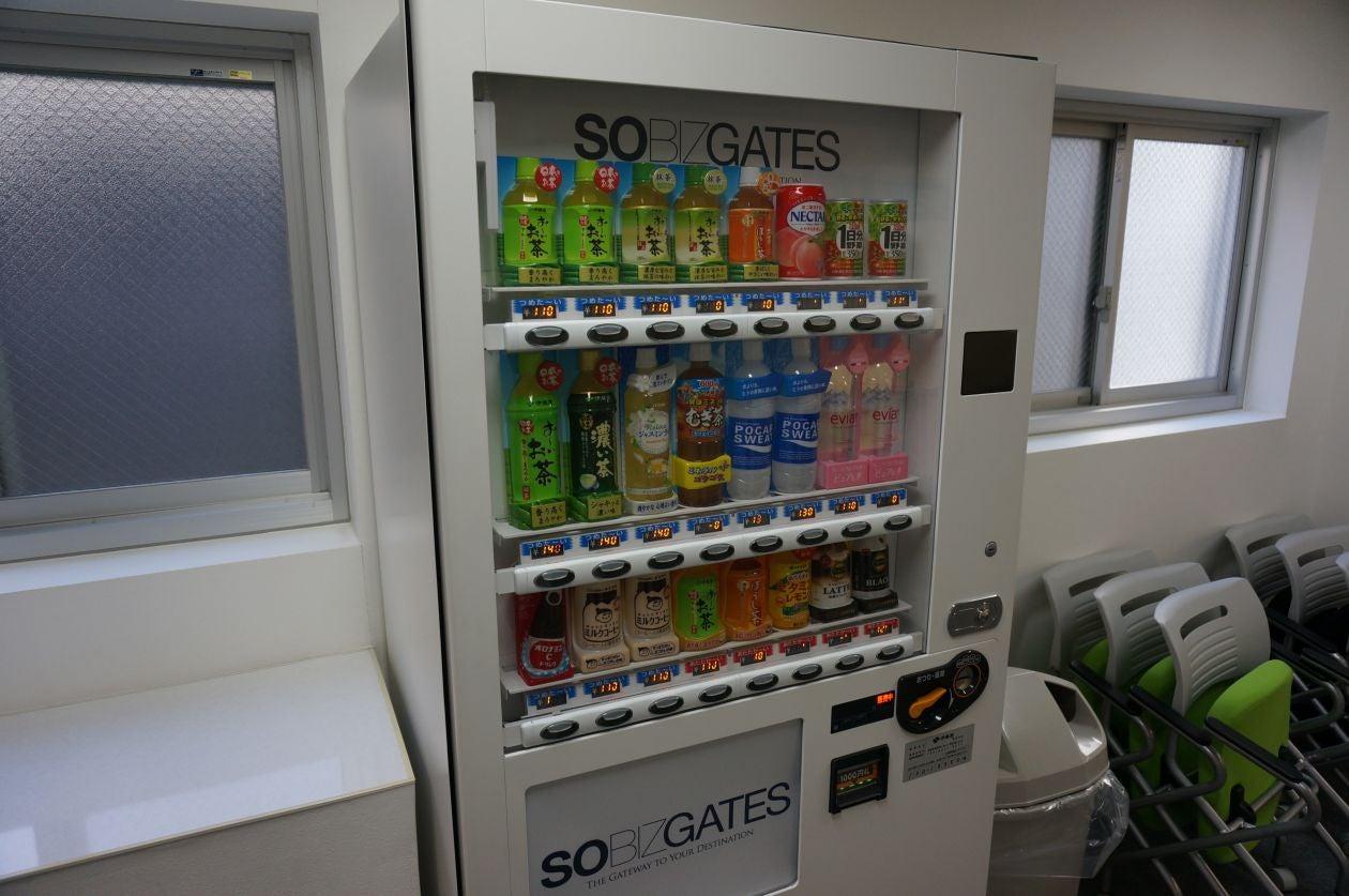 【新宿三丁目駅徒歩1分】SOBIZGATES(エスオー・ビズ・ゲイツ)(A会議室) / 新宿 会議室 の写真