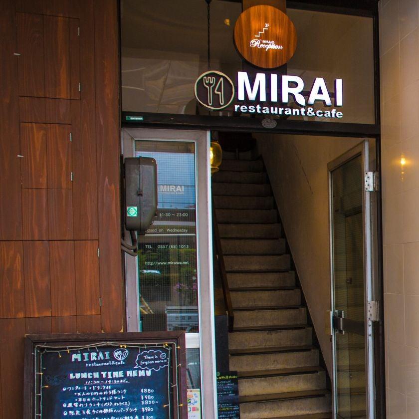 【鳥取駅前徒歩5分】広々1フロアを貸し切って多目的なイベントを♪  の写真