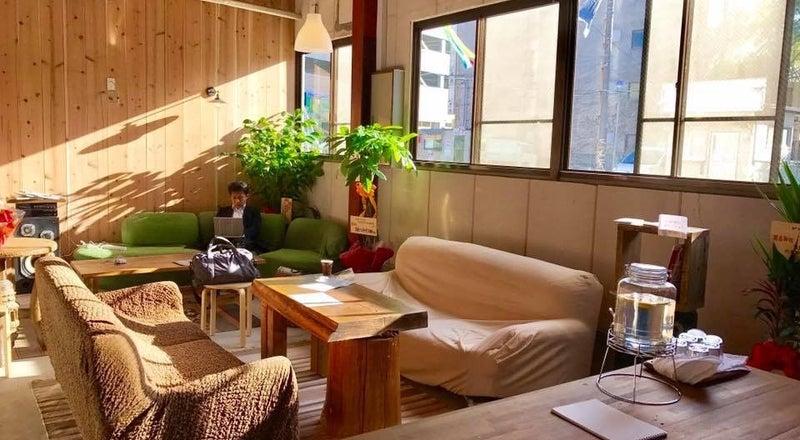 宮崎県日南市の貸切もできるゲストハウス