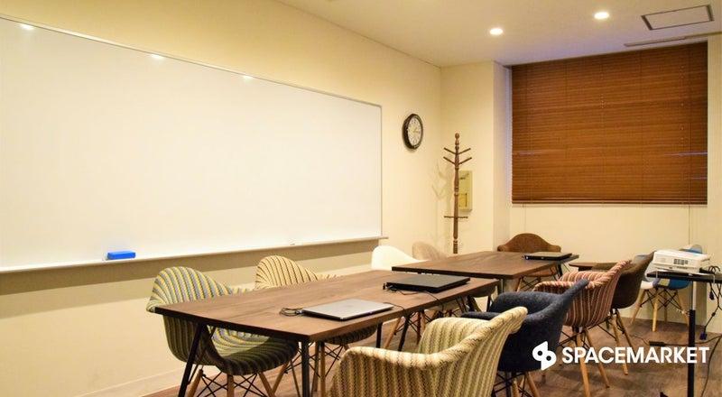 【御茶ノ水5分・秋葉原7分】 おしゃれな完全個室会議室 無料Wi-Fi,大型ホワイトボード,フリードリンク完備!