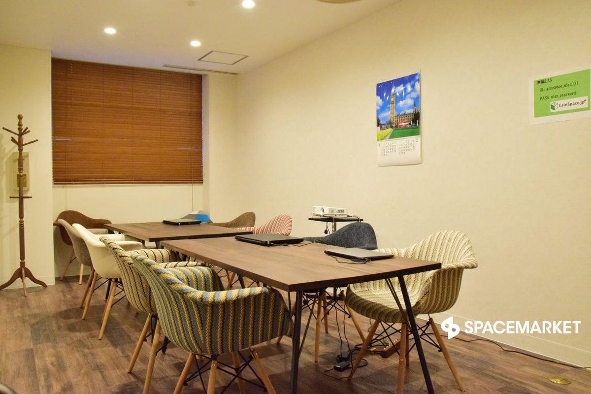 【御茶ノ水5分・秋葉原7分】 おしゃれな完全個室会議室 無料Wi-Fi,大型ホワイトボード,フリードリンク完備! の写真