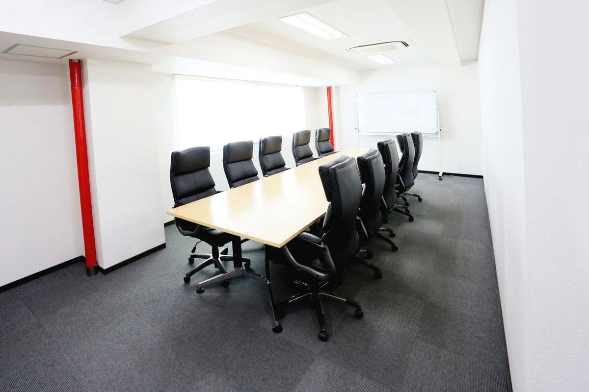 【新横浜駅徒歩3分】新横浜ホール(第七会議室) / 横浜 会議室 の写真