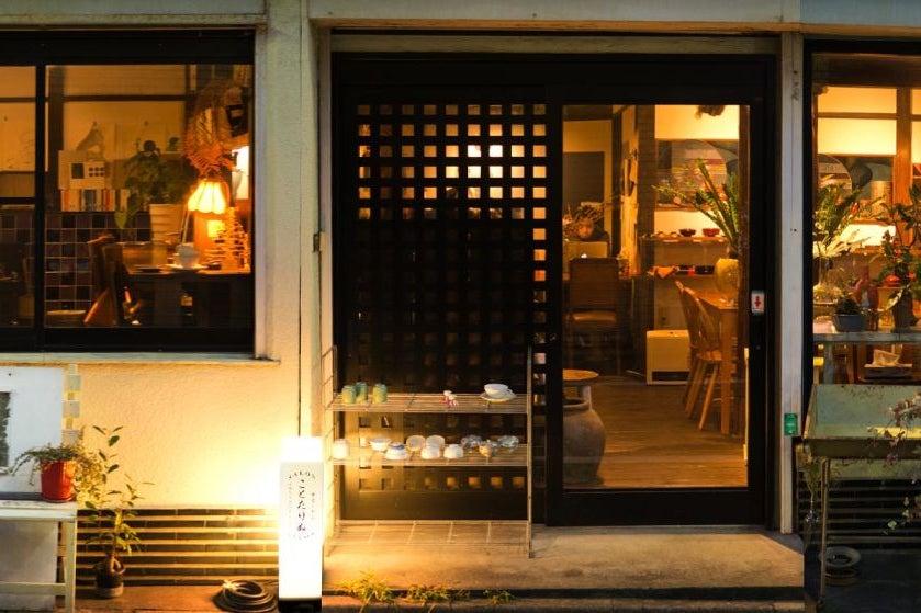 古い呉服屋を改装した喫茶サロンをイベントなどに(イベント企画や内容も相談できる「喫茶サロン」) の写真0