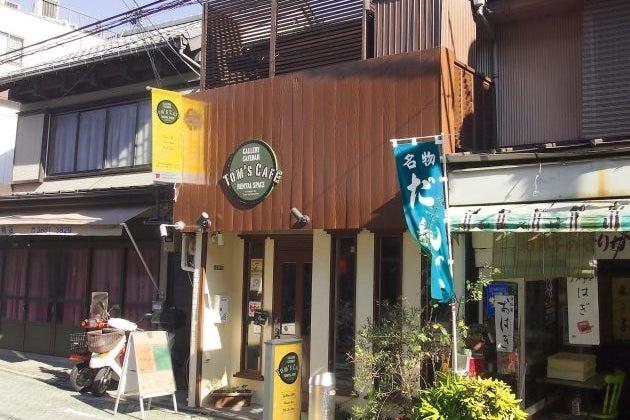 北千住 ギャラリー カフェ バー Tom's Cafe(2階スペース)平日 の写真