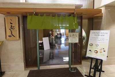 日本料理屋の和空間を使った撮影などはいいかが? の写真